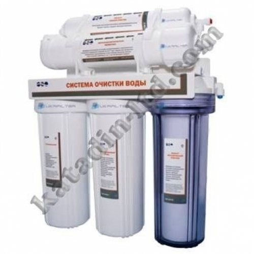 A five water filtration system